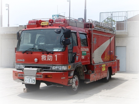 救助作業車のタイプⅢ