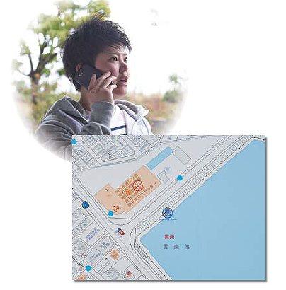 位置情報通知システム