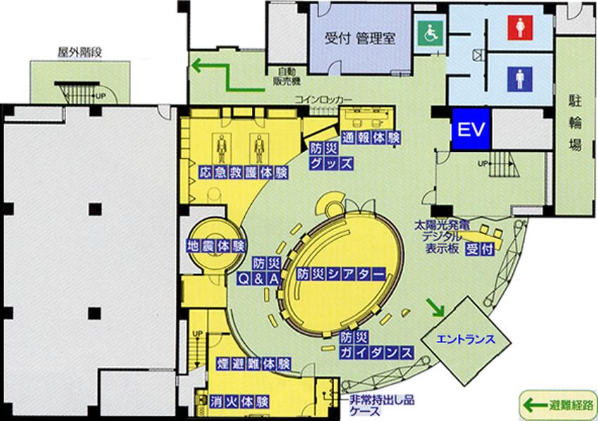 明石市防災センター1階